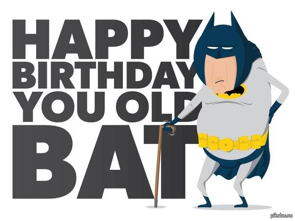 Дню, открытка с днем рождения с бэтменом