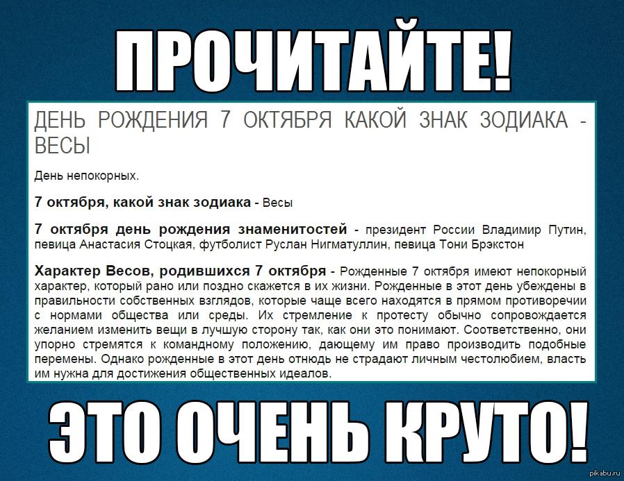 Владимир Путин - биография, личная жизнь, фото, карьера ...