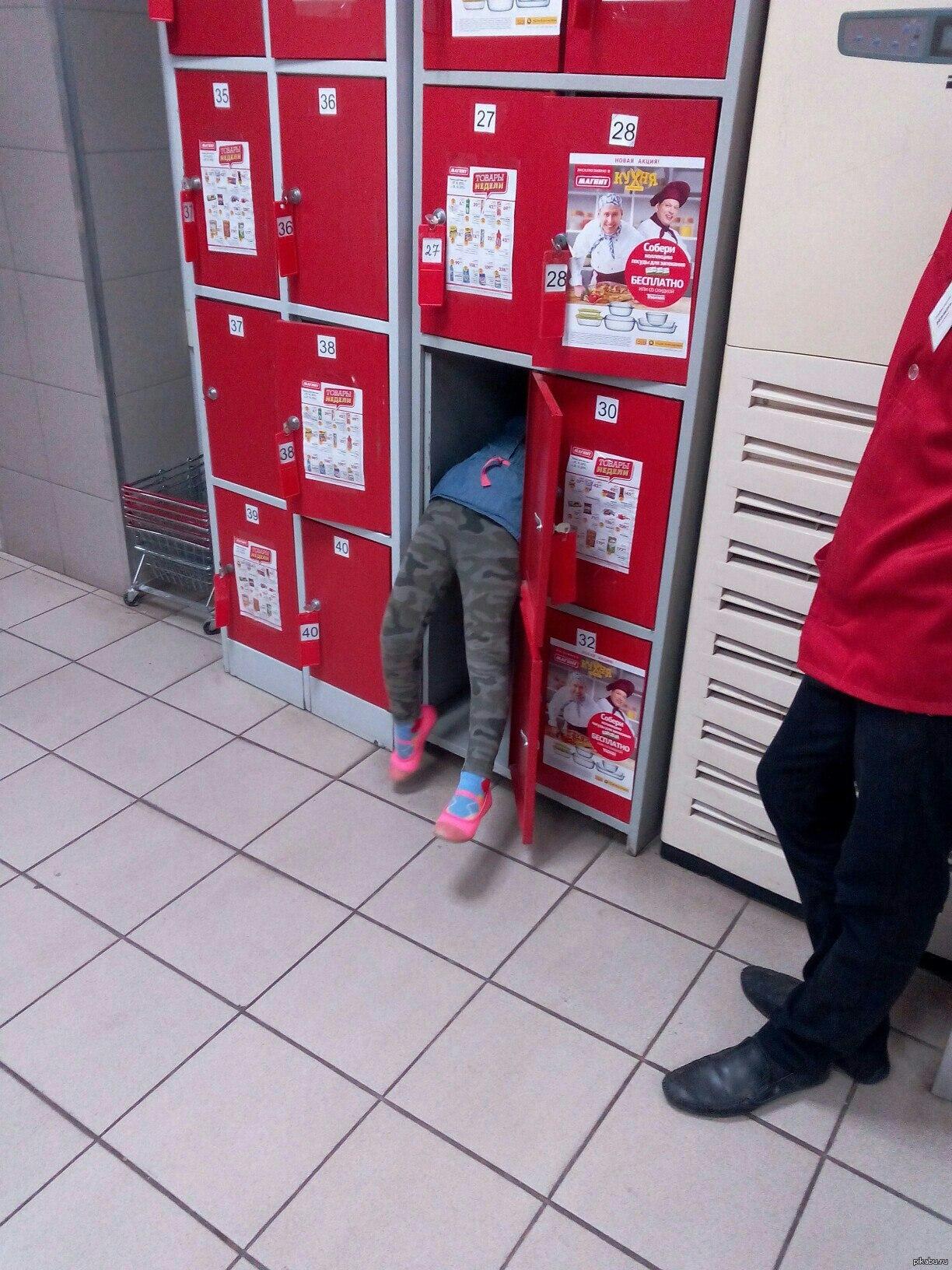проверить, картинка смешного магазин счастливчиках, нашедших свои