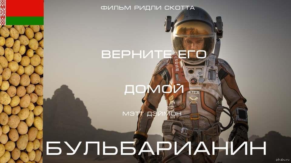 new nasa movie - HD2000×1076