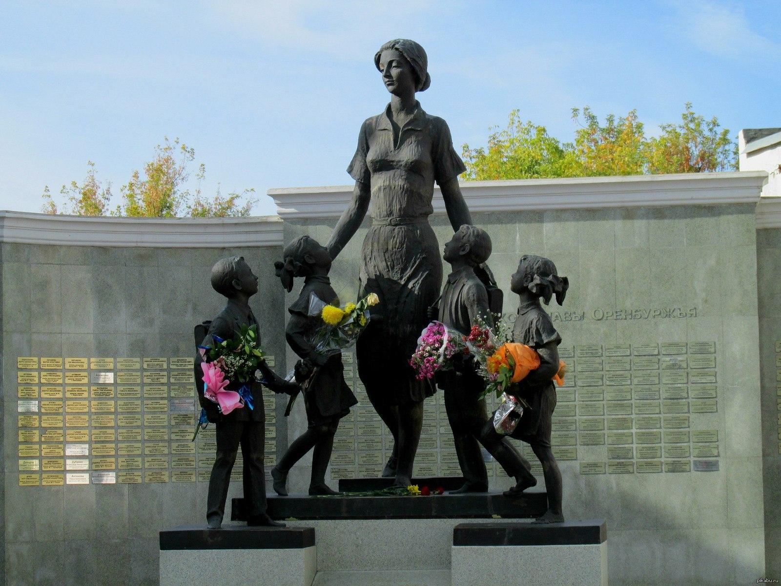 памятник учительнице картинки сложилась жизнь актёров