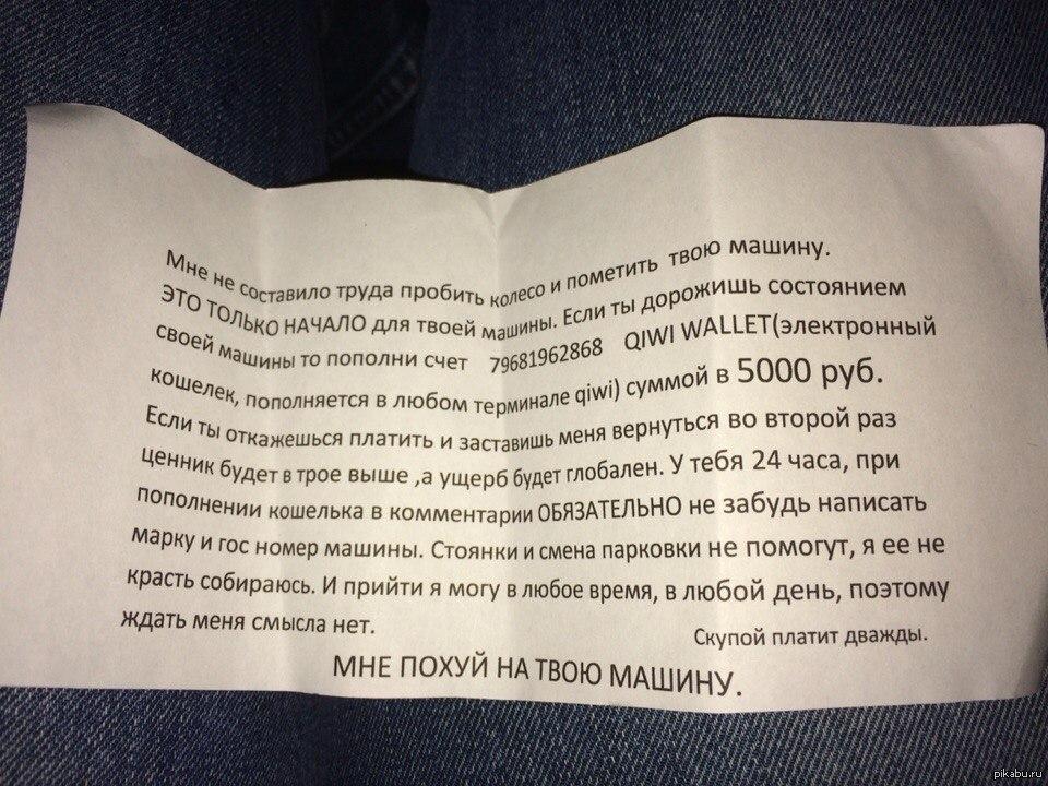 Торговля спайсом через киви кошелек Кокаин Закладкой Камышин