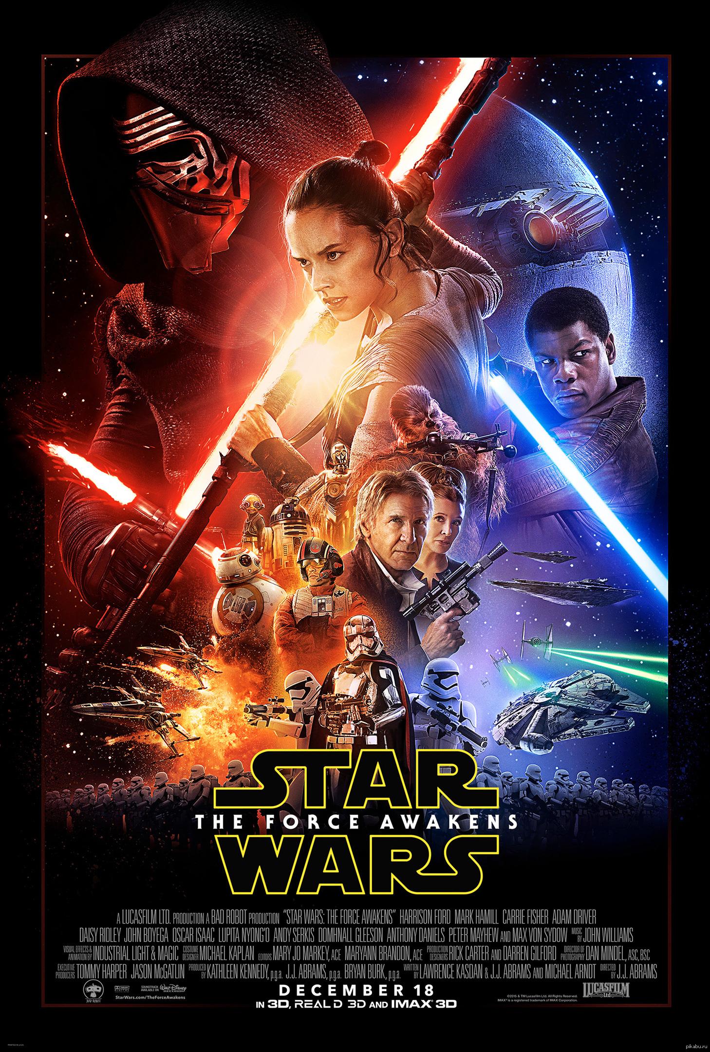 star wars movies -