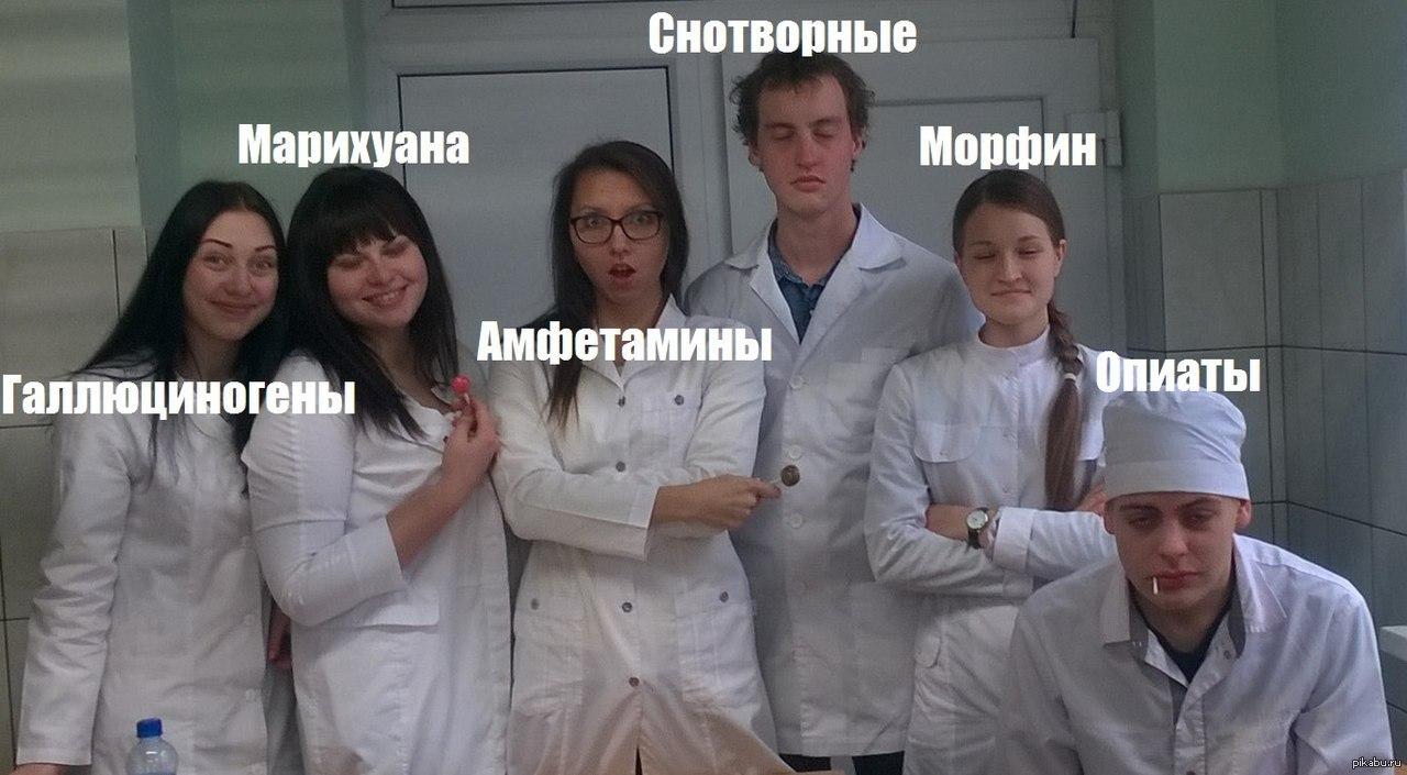 Картинки студентов медиков прикольные