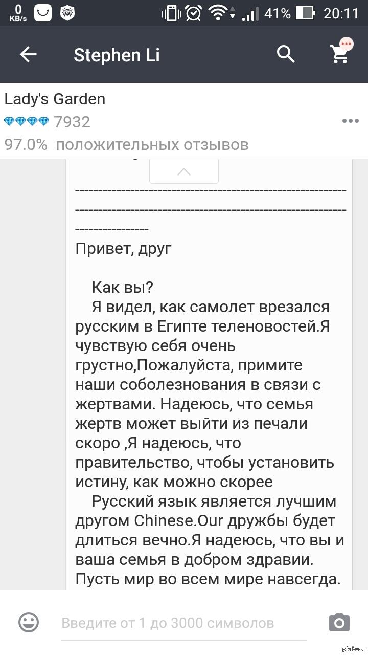 слова соболезнования по поводу смерти подруге на татарском языке