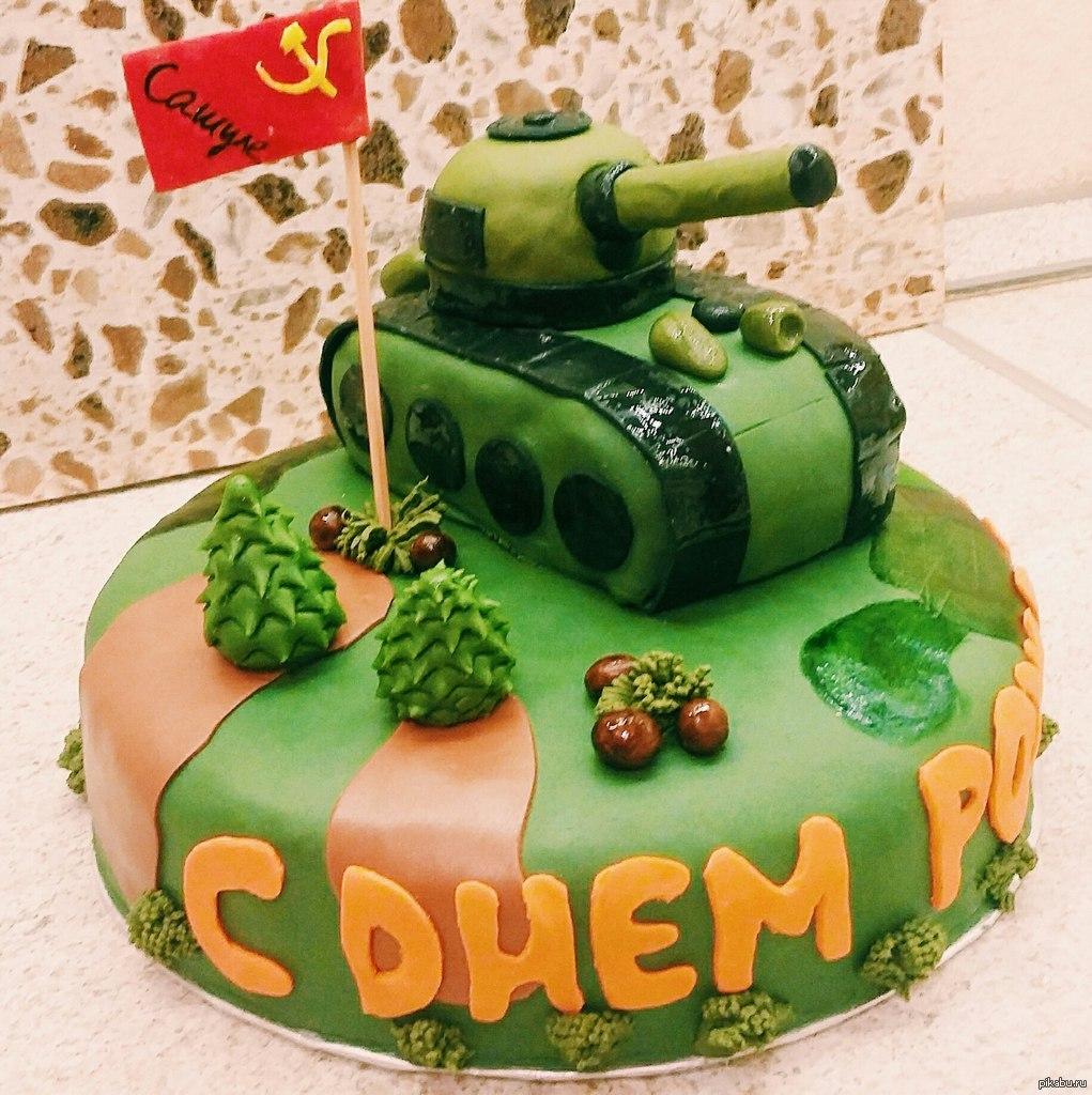 картинки торта танки забывайте, пожалуйста