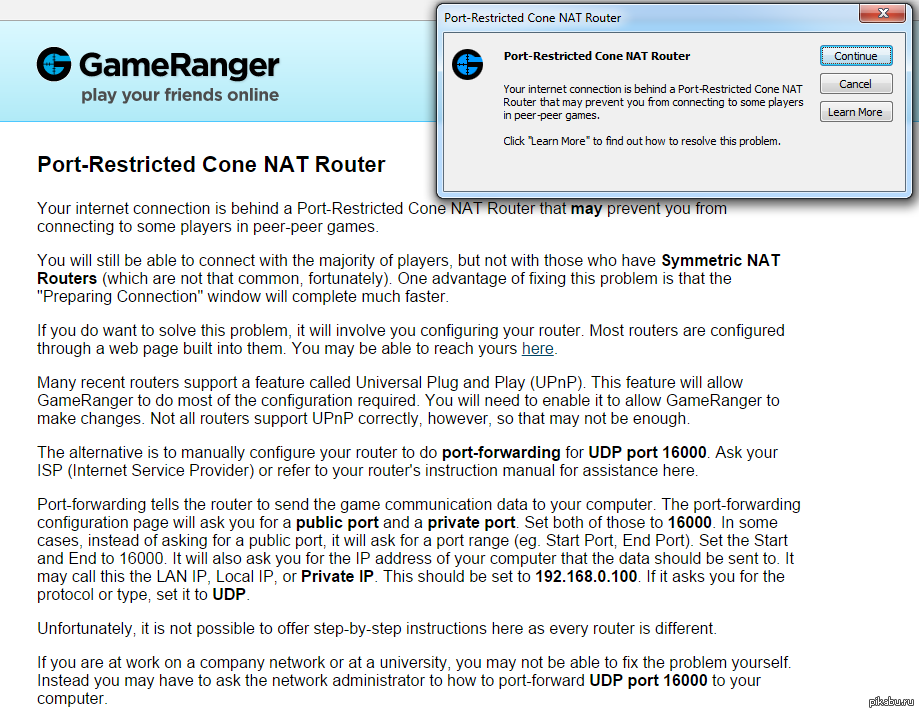 installing ee for neoee and gameranger fixed saveee - 919×713