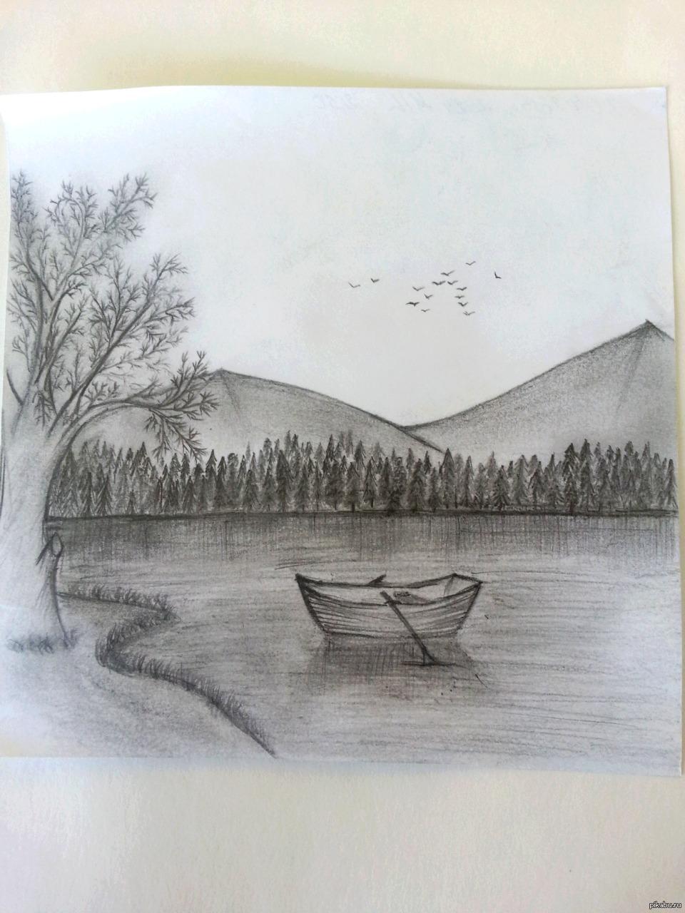 Картинки озера для срисовки