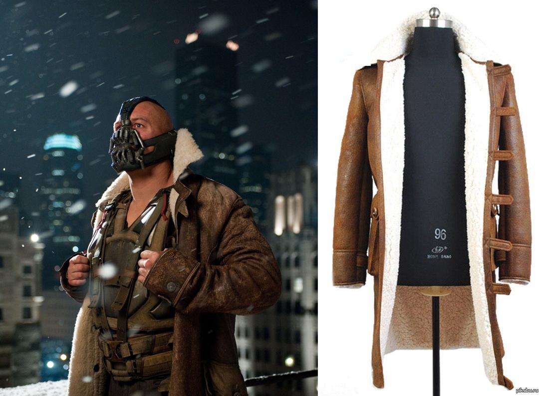 этом куртка бейн фото эффективного