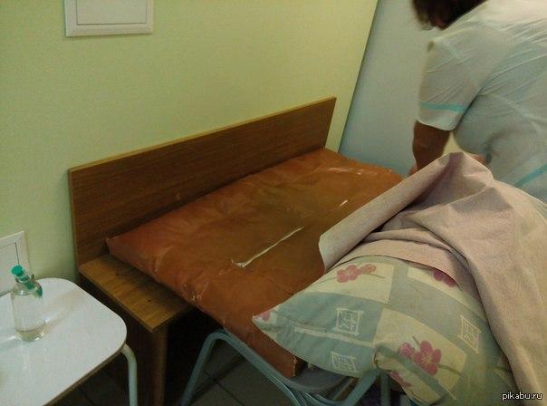 Годовщиной работе, картинки клеенки больничные в больнице
