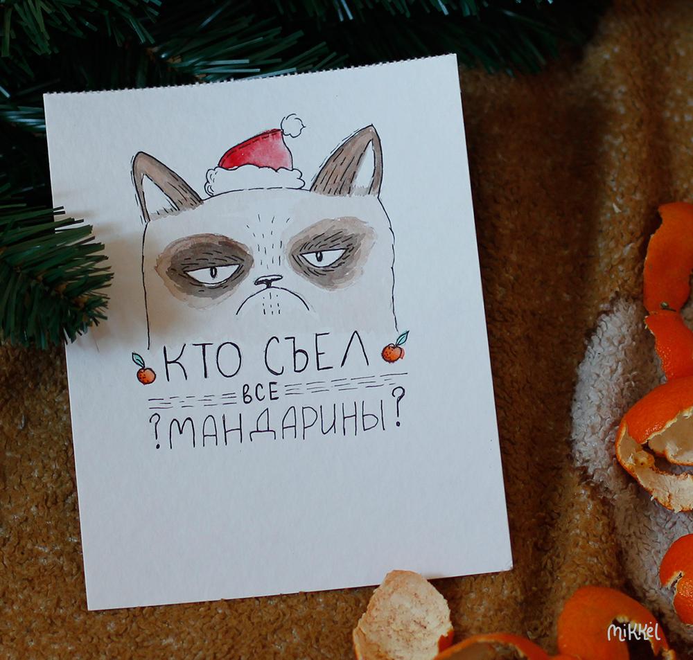 Рисунок на маленькую открытку Как нарисовать Новогоднюю
