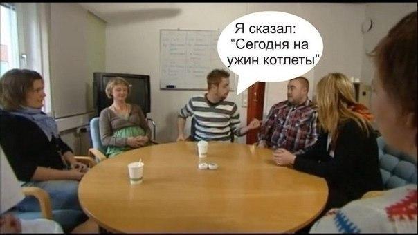 Скачать Сериал Глухой Через Торрент - фото 3