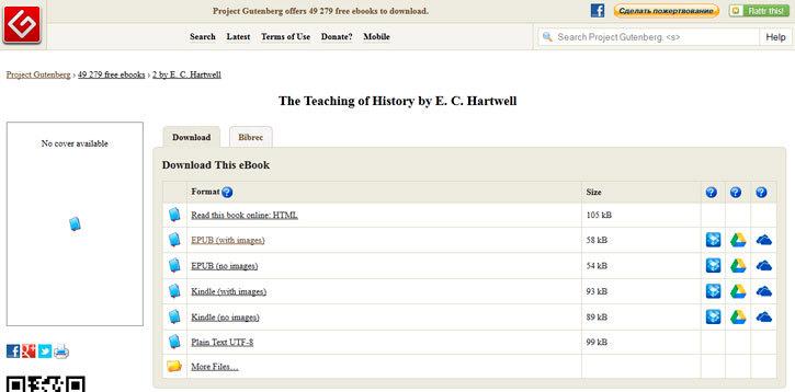 электронные книги полные версии
