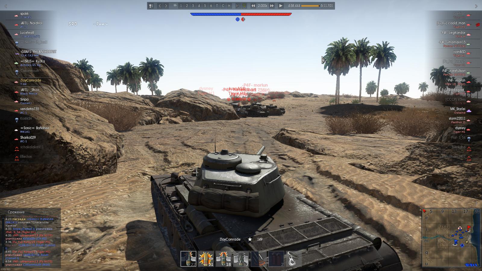 war thunder танковый