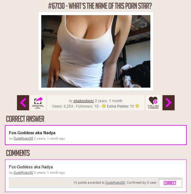 Как найти порно актрису по скрину, русские зрелые женщины фото ххх