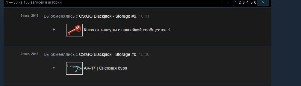 Чем 76