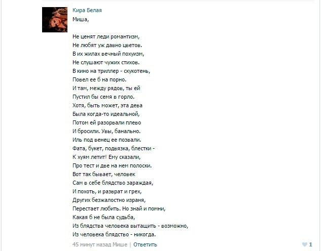 Блядство - Прикольные стихи про мужчин и мужчинам- Шуточные стихи о сексе