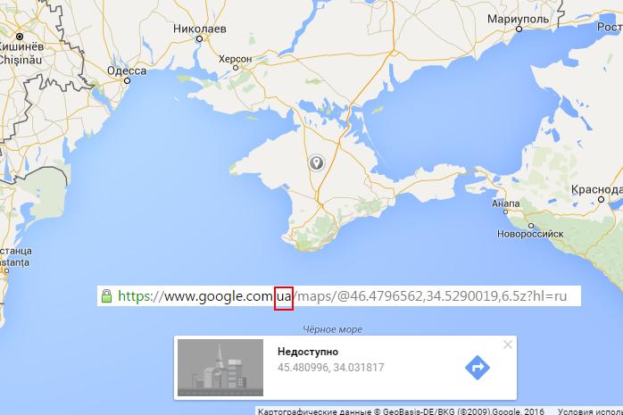 карта мира google maps тинькофф банк оформить заявку на кредитную карту