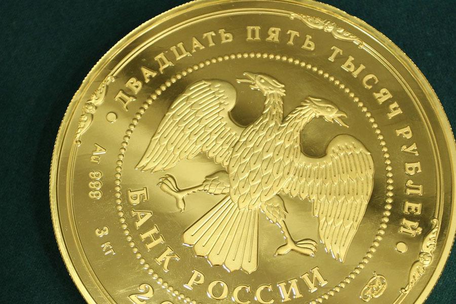 Золотая медаль хуй blogs