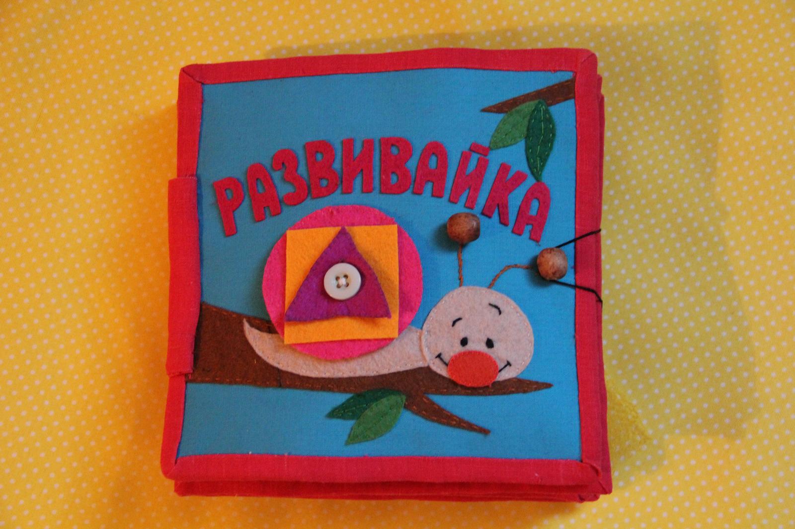 Идеи страниц для детских книжек из фетра