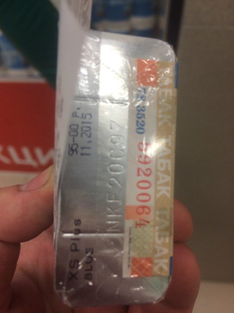 Где сейчас купить сигареты в иркутске куплю сигареты оптом чебоксары