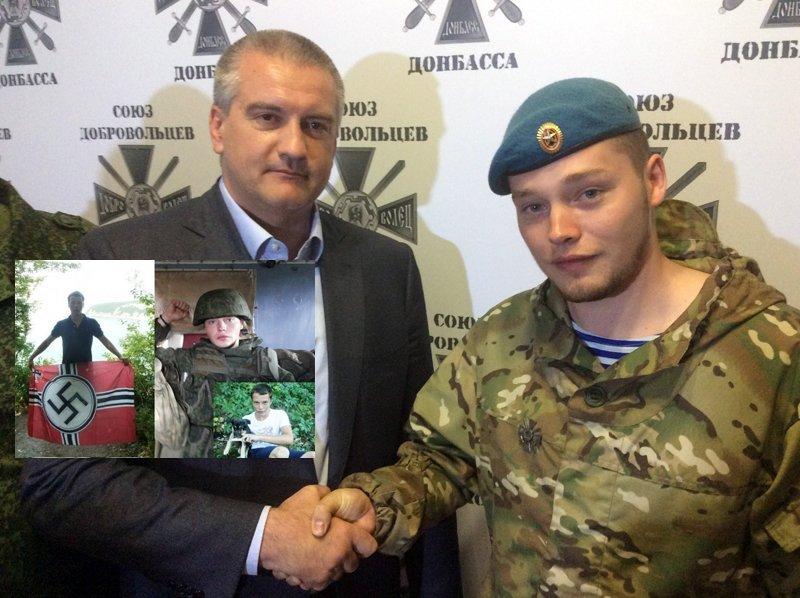 Герой Новороссии