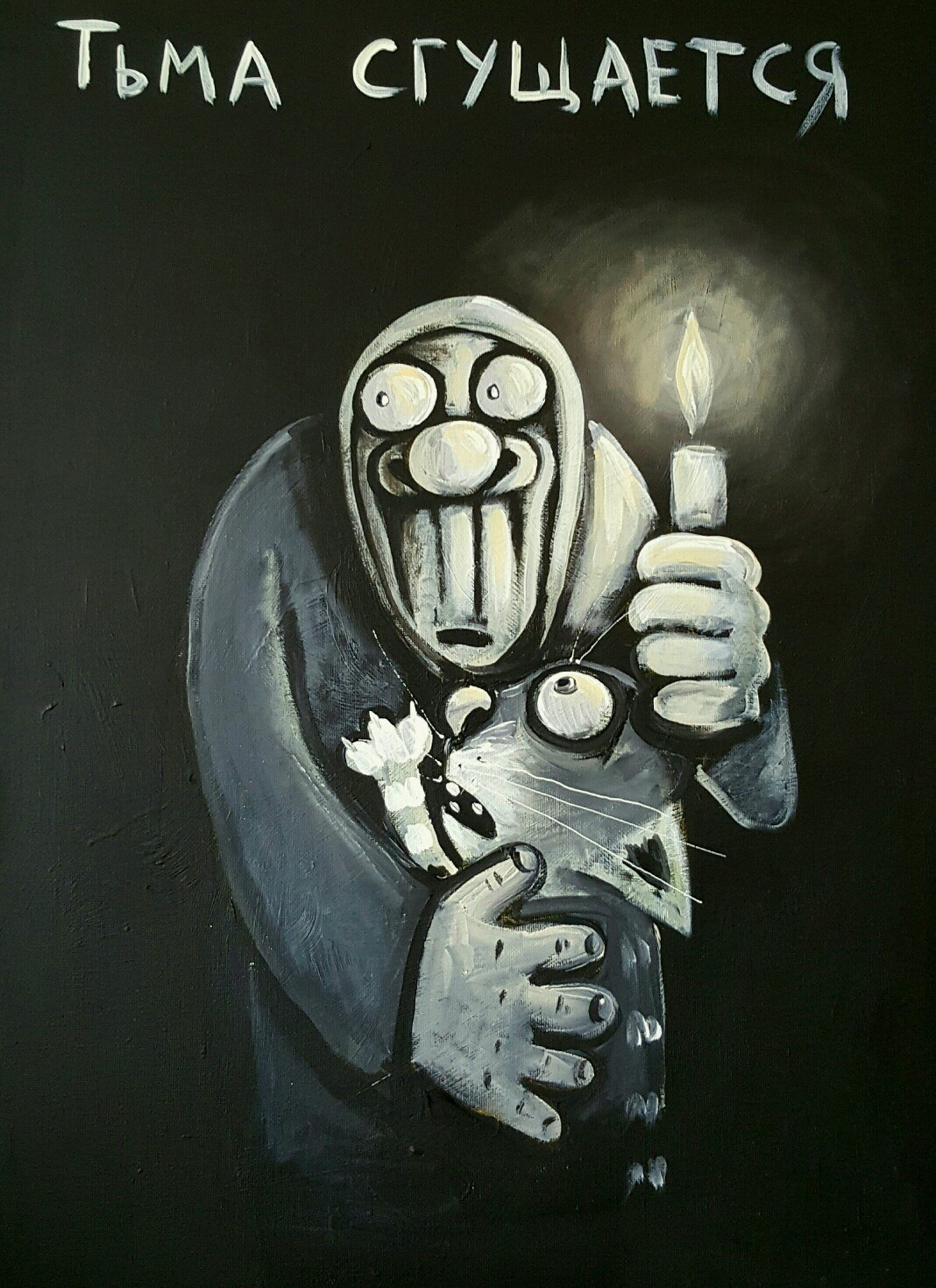 """""""Там терористи бігають, наркотики легалізували ... Ми мусимо бути напоготові. Хто знає, які у них думки в голові"""", - жителі прикордонного російського Шебекіно про українців із сусіднього Глухова - Цензор.НЕТ 6215"""