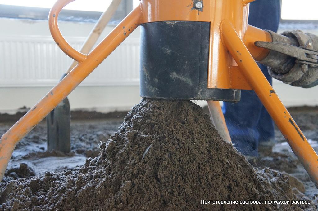 бетон хорошо работает