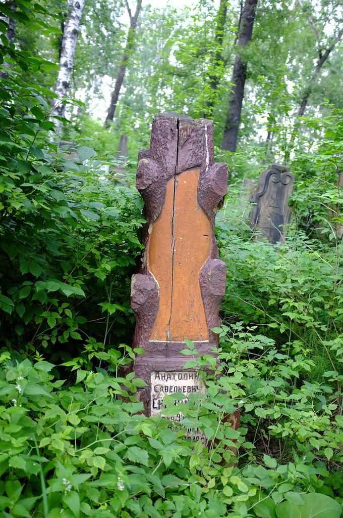 Еврейские кладбище надгробие фот Мраморный крестик Повенец