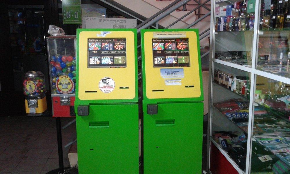 игровые автоматы законность