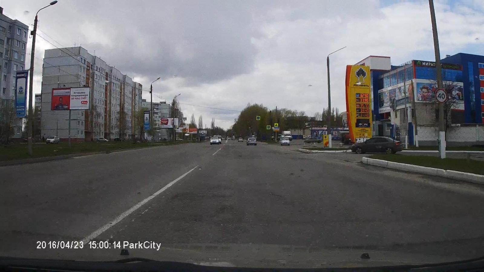 Отмена штрафов ГИБДД Брянская улица адвокат по жилищным делам Тюльпанная улица