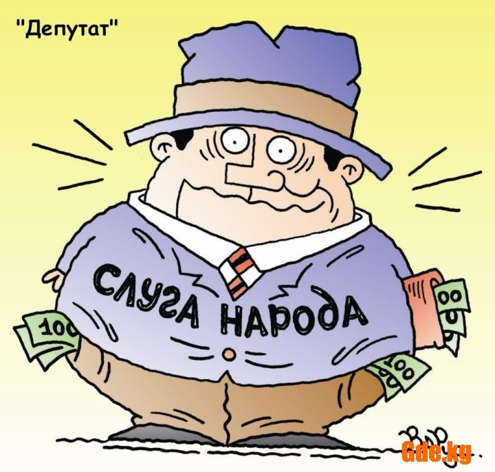 НАБУ и САП призвали Зеленского ветировать закон, который якобы снимает депутатскую неприкосновенность - Цензор.НЕТ 1487