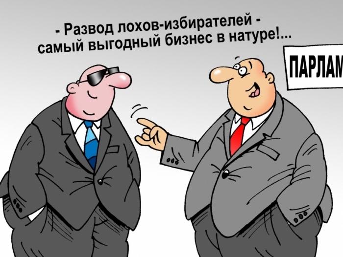 """Кабмін планує продаж до 50% """"Укртрансгазу"""", """"Укргазвидобування"""", """"Укртранснафти"""", відмовилися від приватизації """"Укргідроенерго"""", """"Укренерго"""" та """"Енергоатому"""", - законопроєкт - Цензор.НЕТ 4950"""