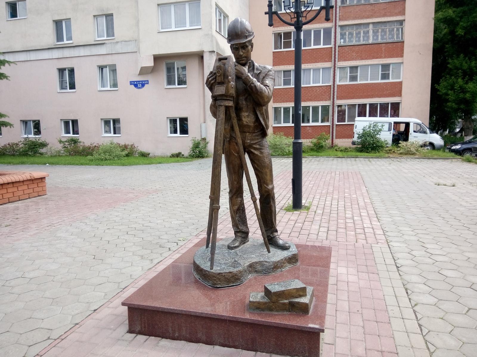 Цена на памятники белгорода с телефонами цены на памятники на кладбище эксклюзивные