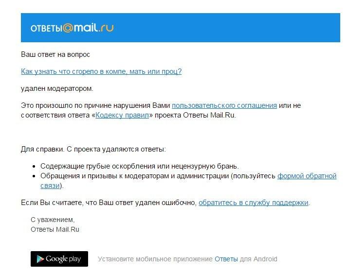 Реклама гугл жжот интернет маркетинг поисковая оптимизация сайта ipb
