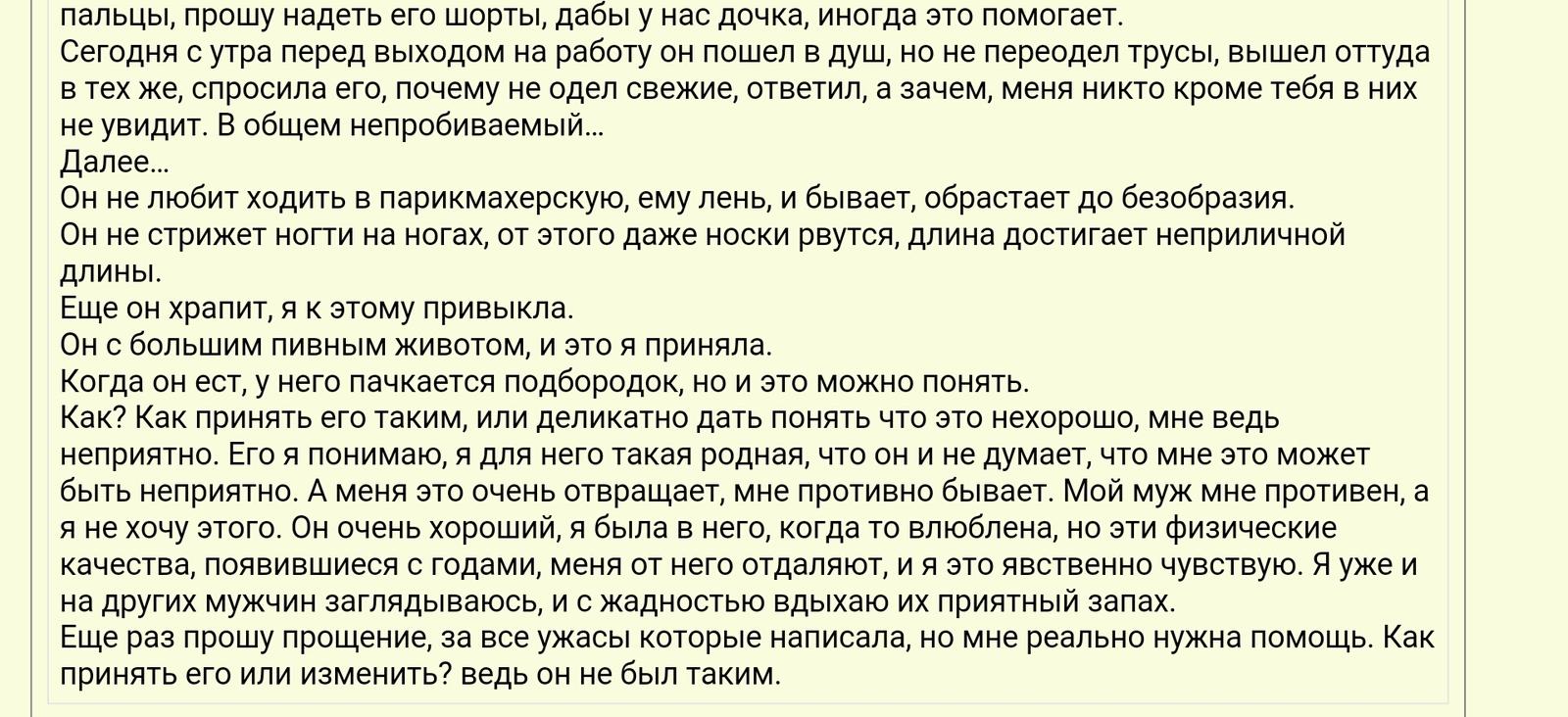 porot-bichom-muzhika-poryat-v-zad-foto