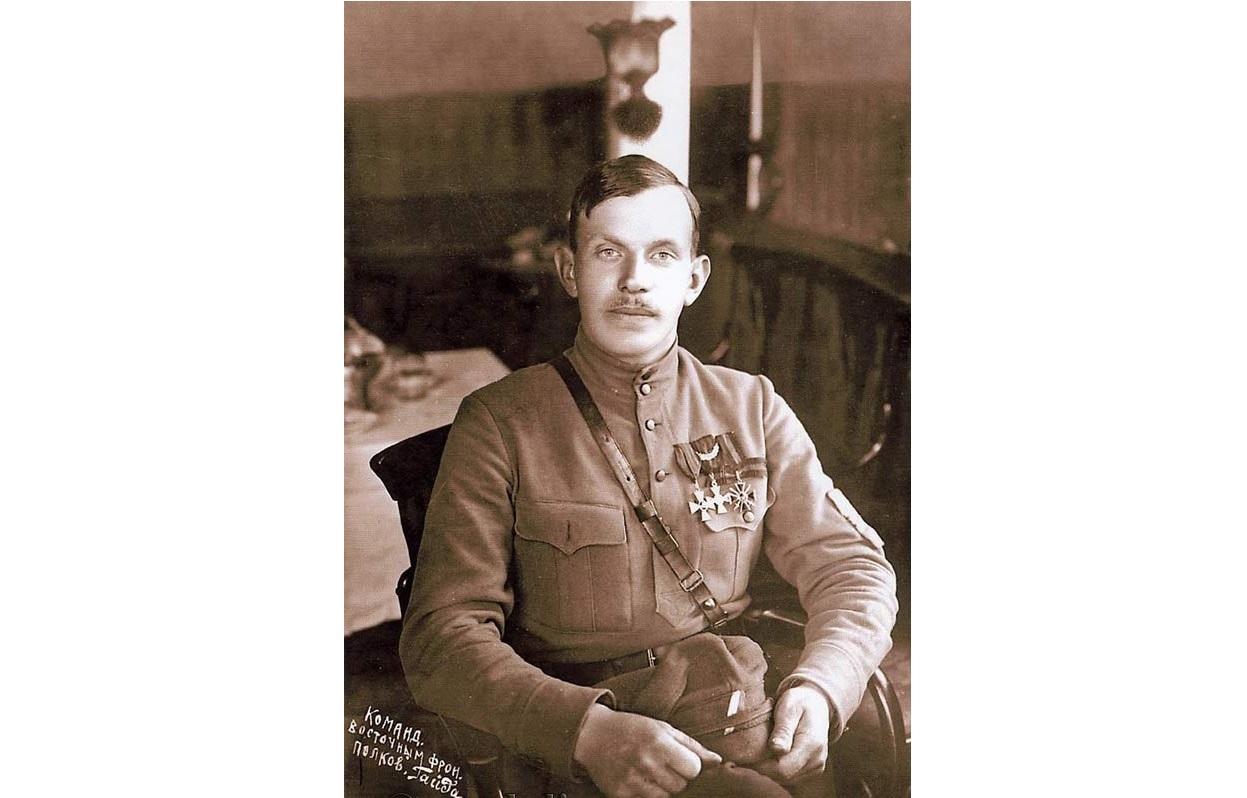 Кавалеры ордена святого георгия в 1 мировую войну