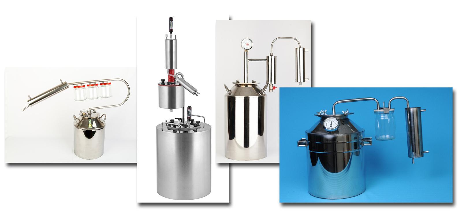 Простой и удобный самогонный аппарат мини пивоварня купить розетка