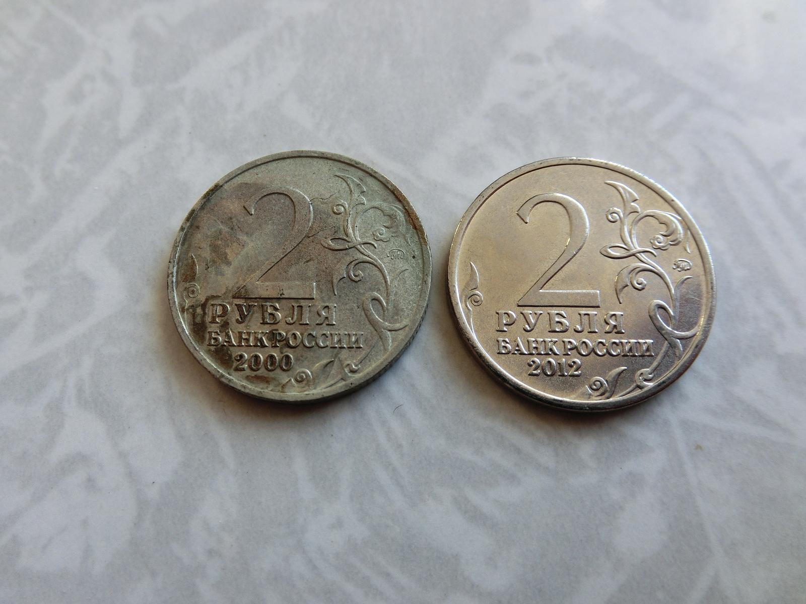 Как отполировать монету до зеркального блеска памятные монеты в альбомах