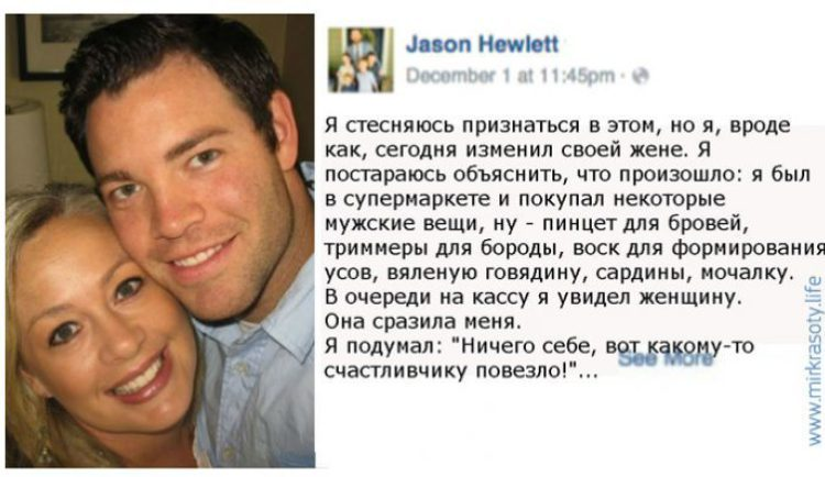 Увидел фото своей жены в интернете — pic 6