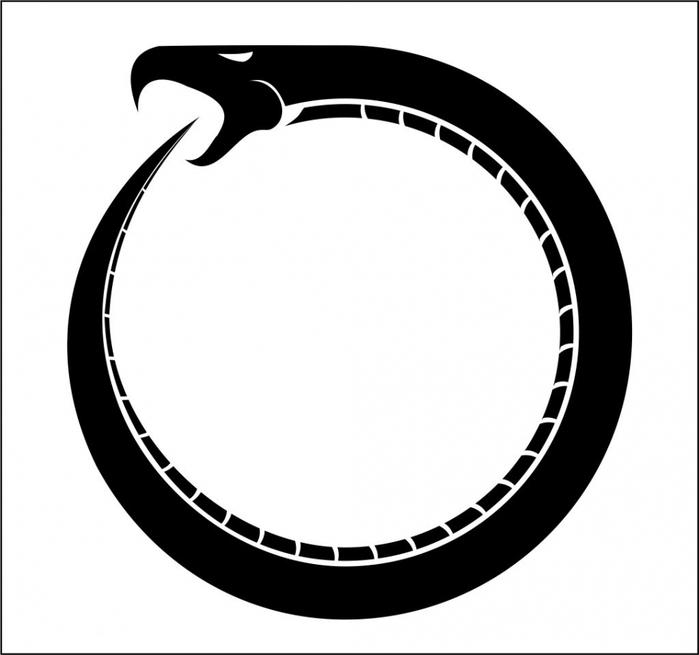 Про Уробороса и про к чёрту авторские права =] | Пикабу