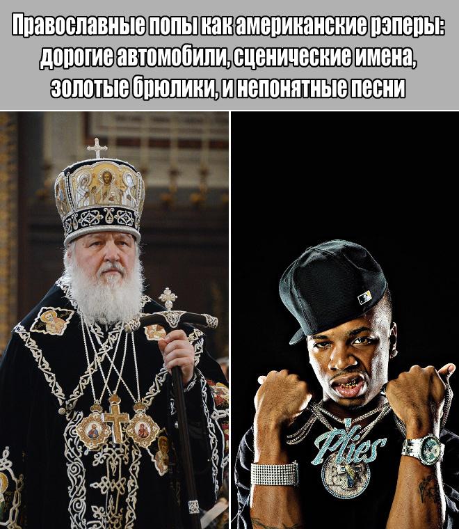 Активісти демонтували дерев'яний хрест, встановлений УПЦ МП у центрі Києва. Завтра обіцяють демонтувати МАФ на Десятинній - Цензор.НЕТ 6593