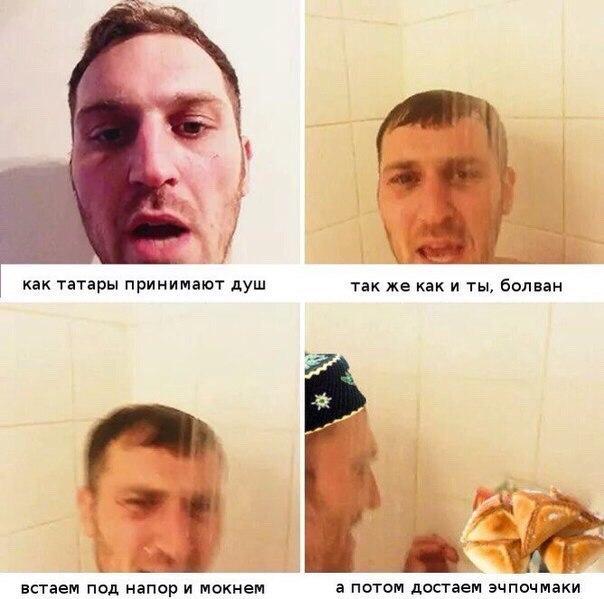 kak-moyutsya-v-dushe-seks-obsluga-v-gostinitse-smotret-porno