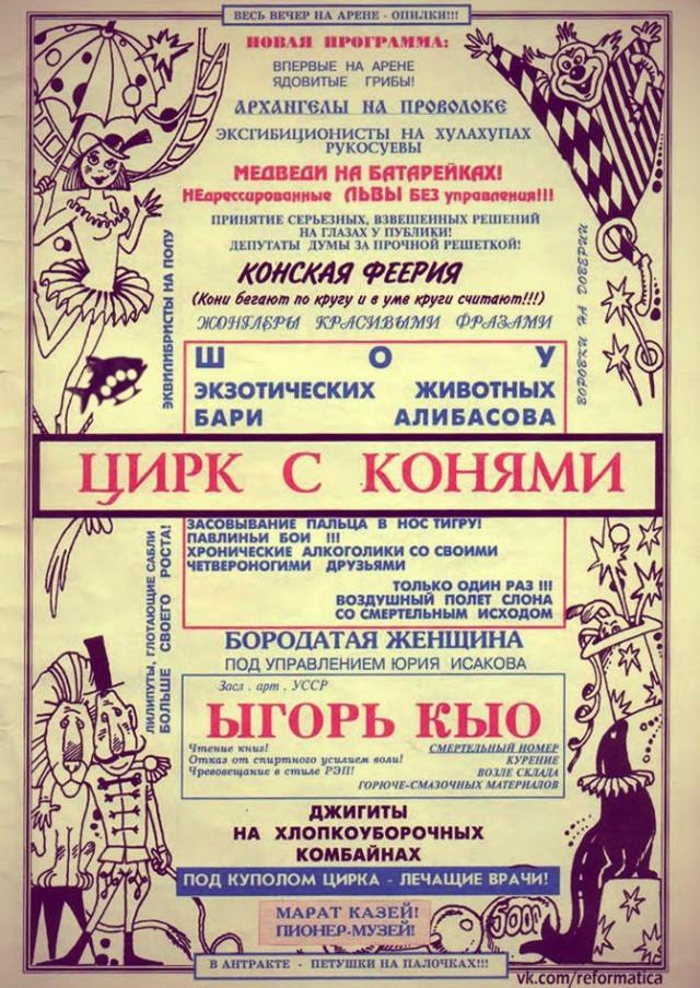 https://cs4.pikabu.ru/post_img/big/2016/07/16/4/1468643709118252440.jpg