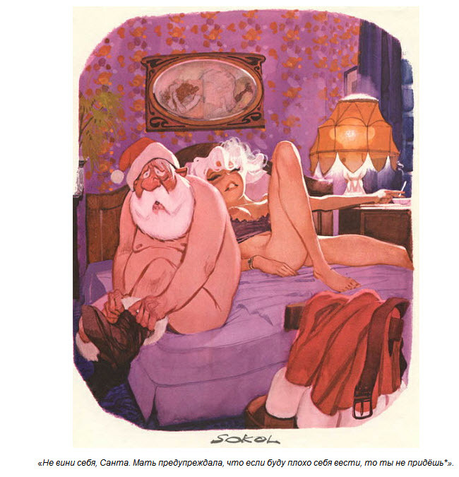 erotika-risunok-kartinki-3