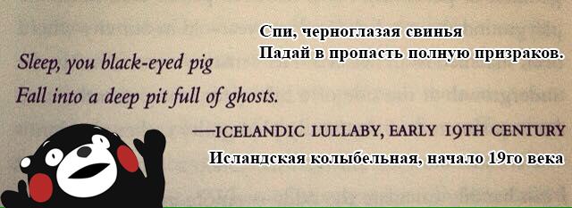 Санкції проти російських олігархів будуть початком перемоги, - Клімкін розповів про розмову з американським сенатором у 2014 році - Цензор.НЕТ 5375