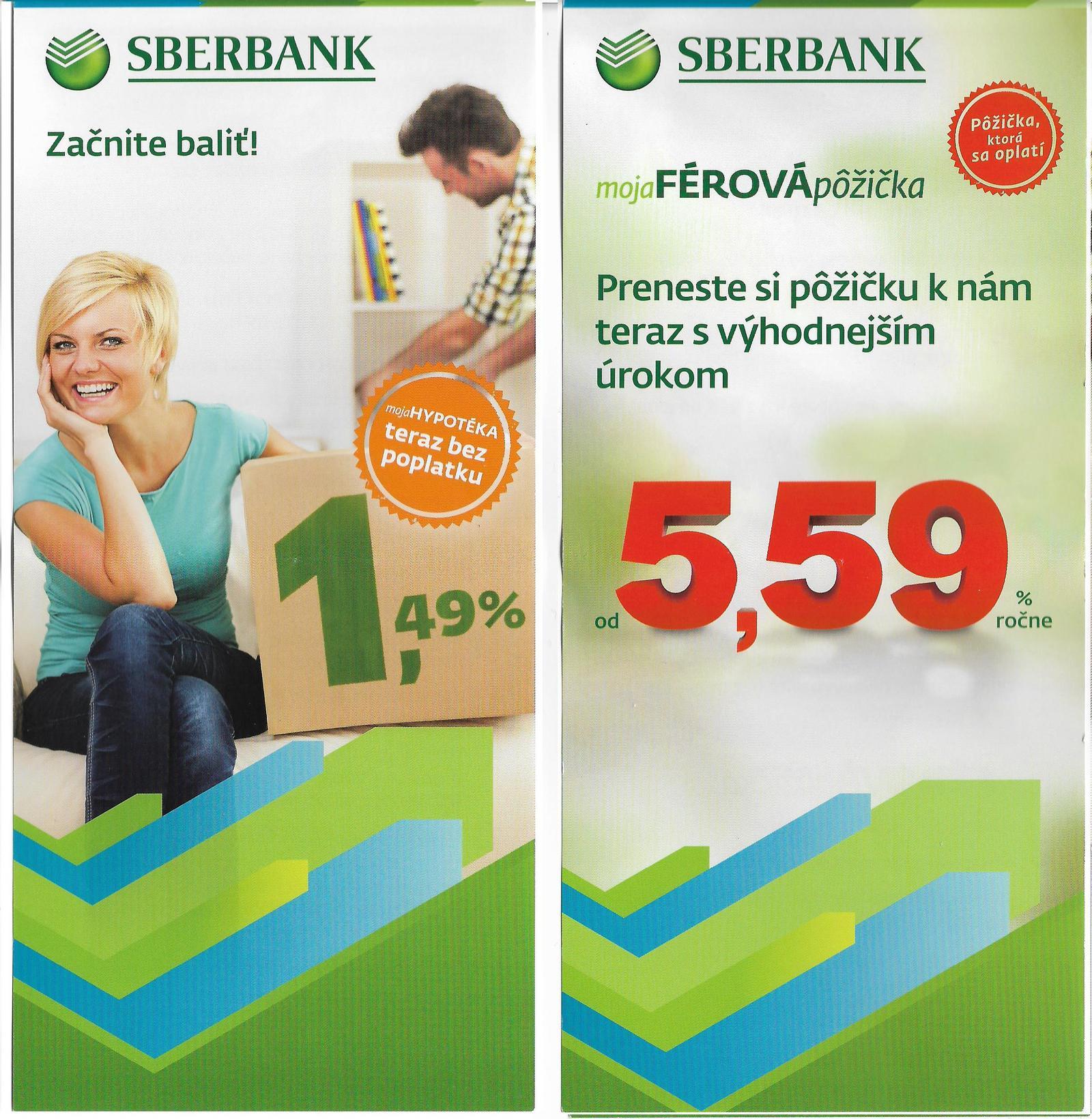 Сбербанк, который дает ипотеку под 1.5%   Пикабу