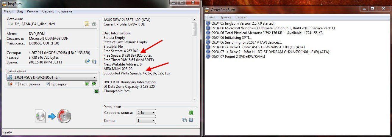 Как сделать dvd файл xbox 818