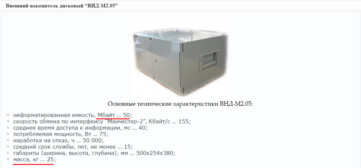 https://cs4.pikabu.ru/post_img/big/2016/07/28/10/1469723308185281676.jpg