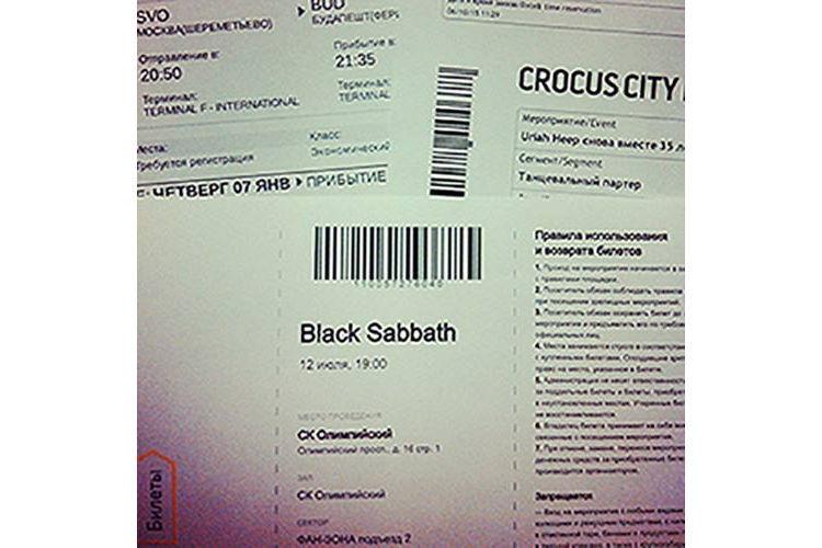 билеты в 2012 концерт